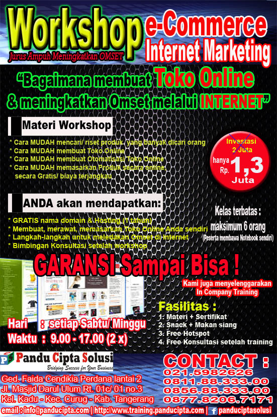 Brosur training ecommerce - internet marketing pandu cipta solusi 2016